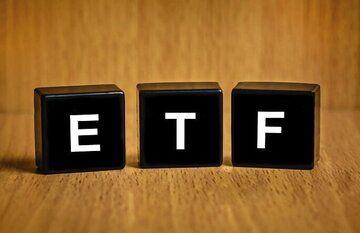 اضافه شدن ۳ بانک به فهرست پذیره نویسی (ETF)