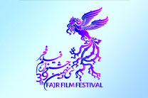 سینماگران بعد از یک سال به صف شدند/ اشتیاق سینمایی برای شرکت در فجر 39