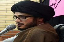 پایان کار فروردین ماه گروه تبلیغی بقیه الله (عج) استان مازندران