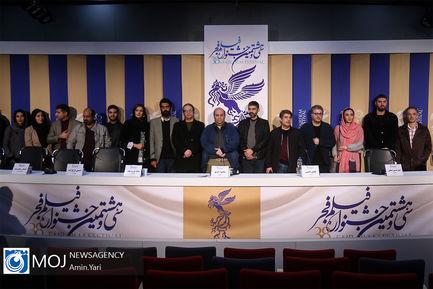 نشست خبری فیلم «کشتارگاه» به کارگردانی عباس امینی
