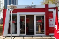 گسترش خدمات الکترونیک بانک شهر