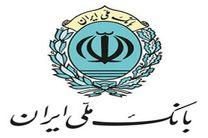 تحویل ارز مسافرتی در شش فرودگاه بین المللی کشور توسط بانک ملی ایران