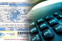 اینترنت و شبکه مخابراتی مناطق زلزله زده سرپل ذهاب عادی است