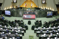 آغاز جلسه علنی امروز مجلس/ سوال از وزیر ارتباطات در دستورکار