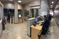 پاسخگویی 24 ساعته مرکز ارتباط با مشتریان بانک پاسارگاد (CRM)