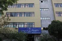 بزرگداشت هفته دولت و کارمند در دانشگاه علوم قضایی برگزار شد