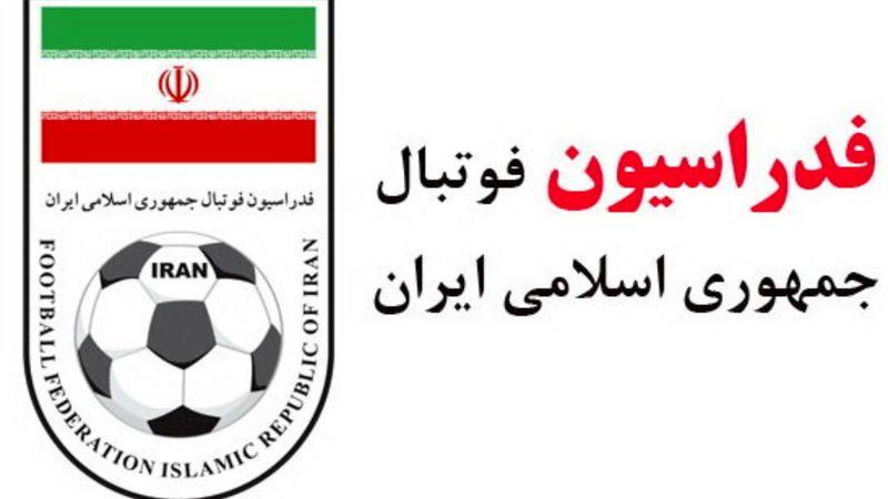 عذر خواهی فدراسیون فوتبال از مردم  بابت شکست مقابل عراق