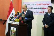 آزادسازی موصل دستآورد همه گروه ها و جریان های عراقی است