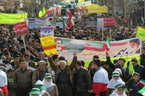 مسیرهای راهپیمایی 22 بهمن در استان کردستان