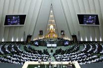لاریجانی: لایحه برنامه ششم تقدیم مجلس نشده است / نوبخت: برنامه در آینده نزدیک به پارلمان ارائه می شود