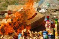معدوم سازی یک تن انواع سس خوراکی غیر بهداشتی در اصفهان
