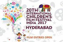 «رویای سرخ» فیلمساز گیلانی به بیستمین جشنواره فیلم کودک هند راه یافت