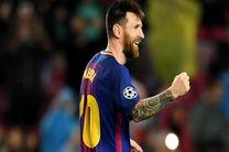 واکنش مسی به پیروزی بارسلونا در برابر المپیاکوس