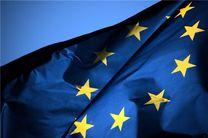 آغاز ریاست رومانی بر اتحادیه اروپا