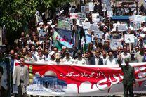 اطلاعیه شهرداری تهران برای حضور در راهپیمایی روز جهانی قدس