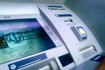 ضرورت تعیین تکلیف تراکنش های مشکوک بانکی