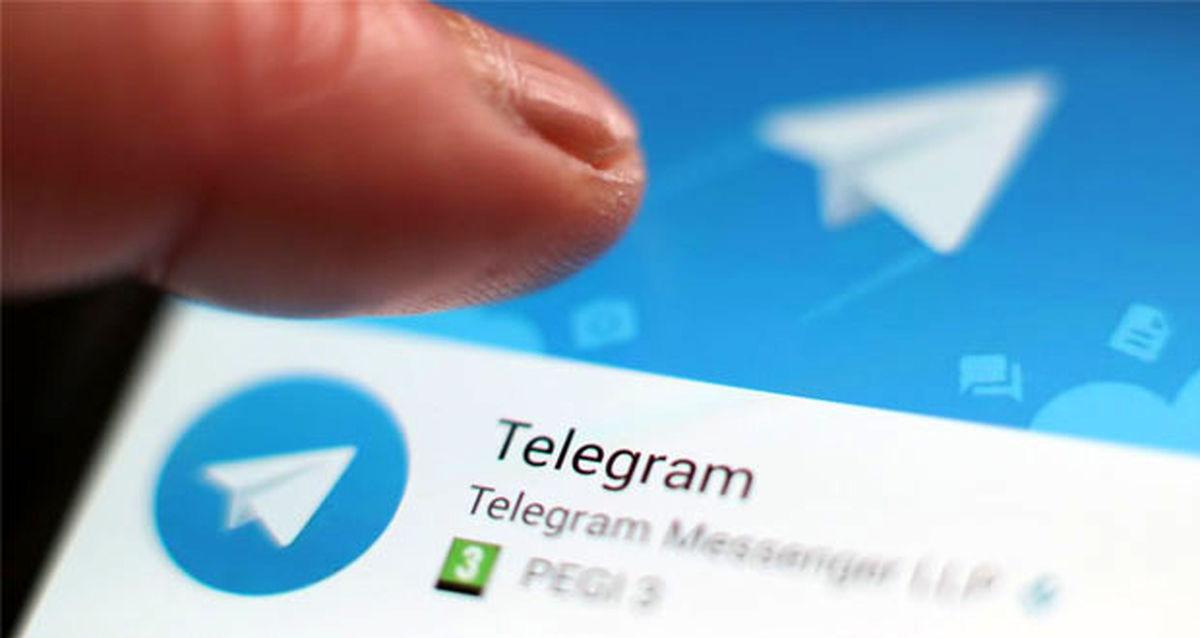 تغییر سرعت ویدیو و صدا در نسخهی جدید تلگرام