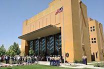 انفجار شدید در ساختمان سفارت آمریکا در افغانستان