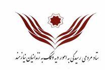 حمایت هنرمندان از کمپین ارمغان آزادی برای 220 زندانی زن
