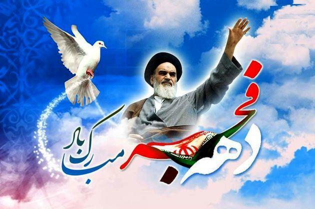18 طرح آبرسانی روستایی در اصفهان به بهره برداری رسید