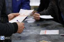 تشریح وضعیت برگزاری انتخابات میاندوره ای مجلس یازدهم
