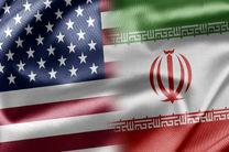 آمریکا قاضی مقیسه و قاضی صلواتی را تحریم کرد