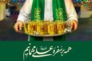 رزمایش کمک مومنانه عید غدیر به ارزش بیش از 20 میلیارد ریال