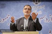 علیرضا زاکانی با ۱۸ رای رسما شهردار تهران شد