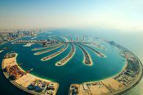 در امارات چقدر سرمایهگذاری می شود