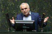 وزیر امور اقتصادی و دارایی منصوب شد