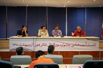 رضا کیانیان: تئاتر دولتی شکست خورده است/پیشنهاد جدا کردن جشنواره ملی از جشنواره بینالمللی