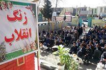آیین غباروبی و عطرافشانی گلزار شهدا در یاسوج برگزار شد/ زارعی: مردم یکسان از برکات انقلاب باید برخوردار شوند