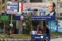 برخی شخصیت های مصری خواهان تحریم انتخابات ریاست جمهوری شدند
