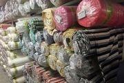 کشف 212 بسته پارچه قاچاق در شهرستان نایین