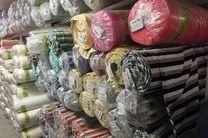 کشف محموله میلیونی پارچه قاچاق در اصفهان