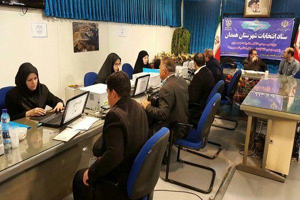 ثبت نام 6437 نفر در انتخابات شوراهای شهر و روستای استان همدان
