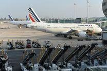 تعلیق پروازهای Air France و Lufthansa به ایران و عراق