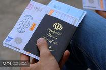 اعلام نتایج انتخابات شوراهای شهر و روستای شهرستانهای استان تهران