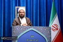 خطیب نماز جمعه تهران 20 اردیبهشت 98 مشخص شد
