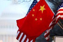 چین مخالف تحریمهای آمریکا علیه ایران