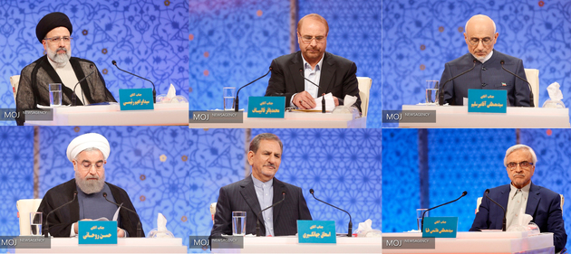 آخرین مناظره انتخاباتی ایران، رئیس جمهور این کشور را تعیین می کند