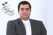 نشست خبری جشنواره فیلم کوتاه برگزار شد