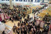 شعار سی و یکمین نمایشگاه بین المللی کتاب تهران انتخاب شد