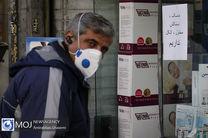 تاکنون فقط یک مورد مثبت کرونا در یزد اعلام شده است