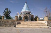 اجرای طرح هر زائر یک حامی تحصیلی ایتام در امامزاده احمد(ع) نطنز