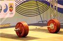 تکلیف لیگ برتر وزنهبرداری روز شنبه مشخص میشود