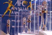 تماشای آنلاین مراسم بهترین های سال فوتبال آسیا 2019