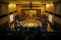 اتحادیه عرب با موضوع تحولات فلسطین، جلسه فوری تشکیل می دهد