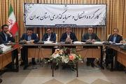 نرخ بیکاری 1.7 براساس سند اشتغال استان همدان
