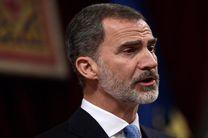 سفر بی سابقه پادشاه اسپانیا به عراق